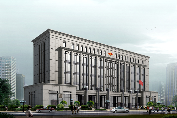 Office Building Liuhe Revenue Agency